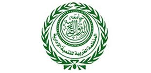 Arab Administrative Development Organization